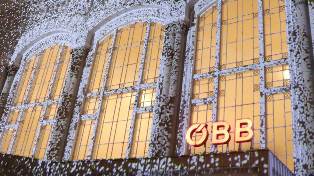 Lichtinstallation am Hauptbahnhof